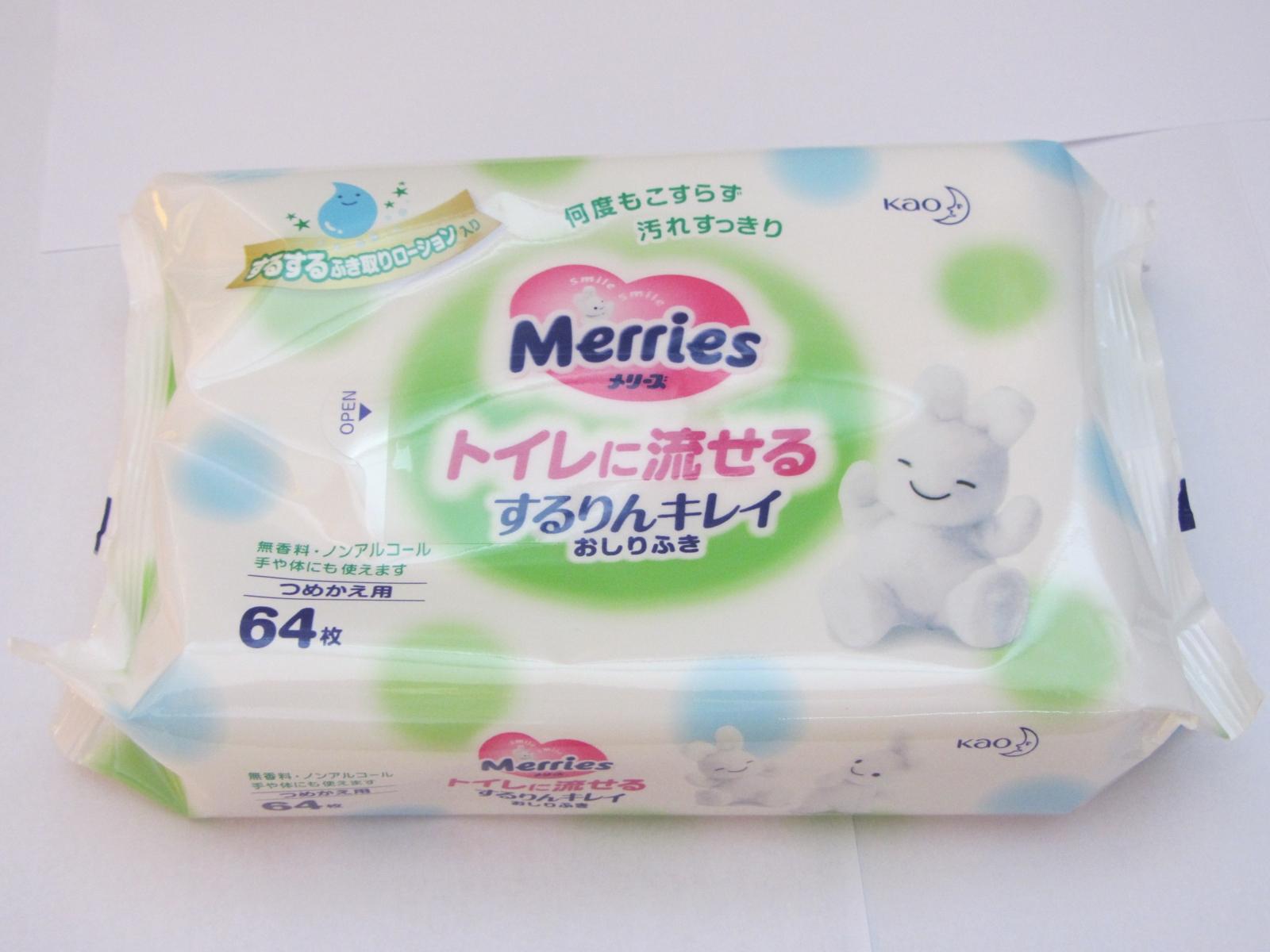 Японские средства гигиены Merries #1
