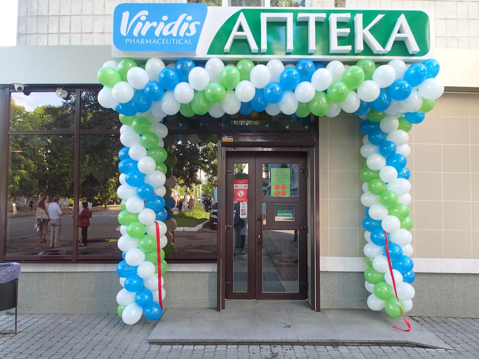 Мы открылись в Житомире!!! #1