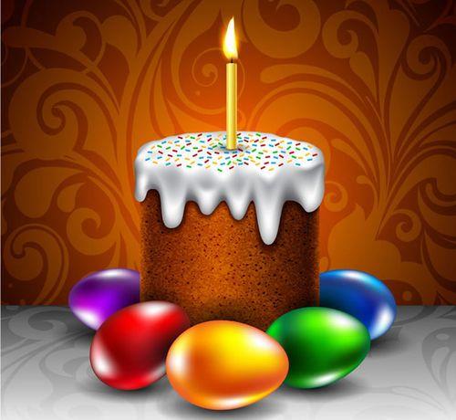 Вітаємо Вас з наступаючим святом Великодня! | #1