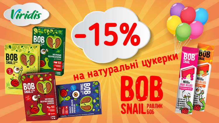 ЗНИЖКА -15% НА ТОВАРИ ТМ РАВЛИК БОБ. | #1