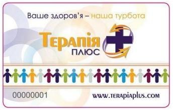 В мережі аптек VIRIDIS стартувала  соціальна програма «Терапія плюс» | #1