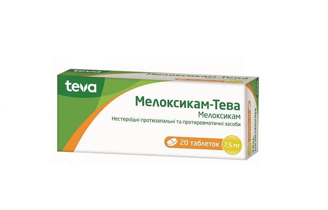 МЕЛОКСИКАМ-ТЕВА ТАБ. 7,5МГ №20