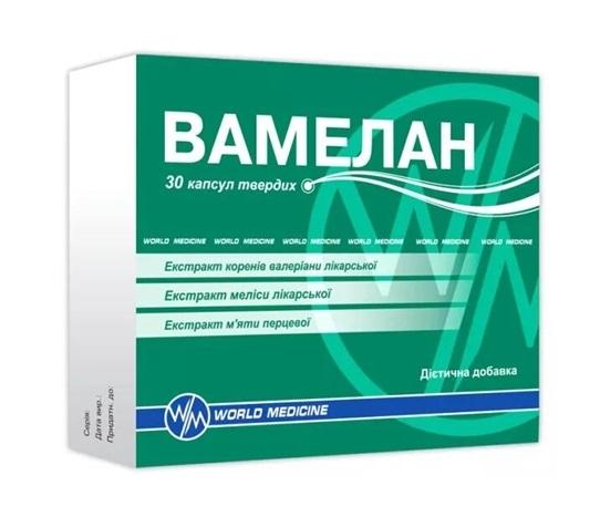 ВАМЕЛАН КАПС. №30