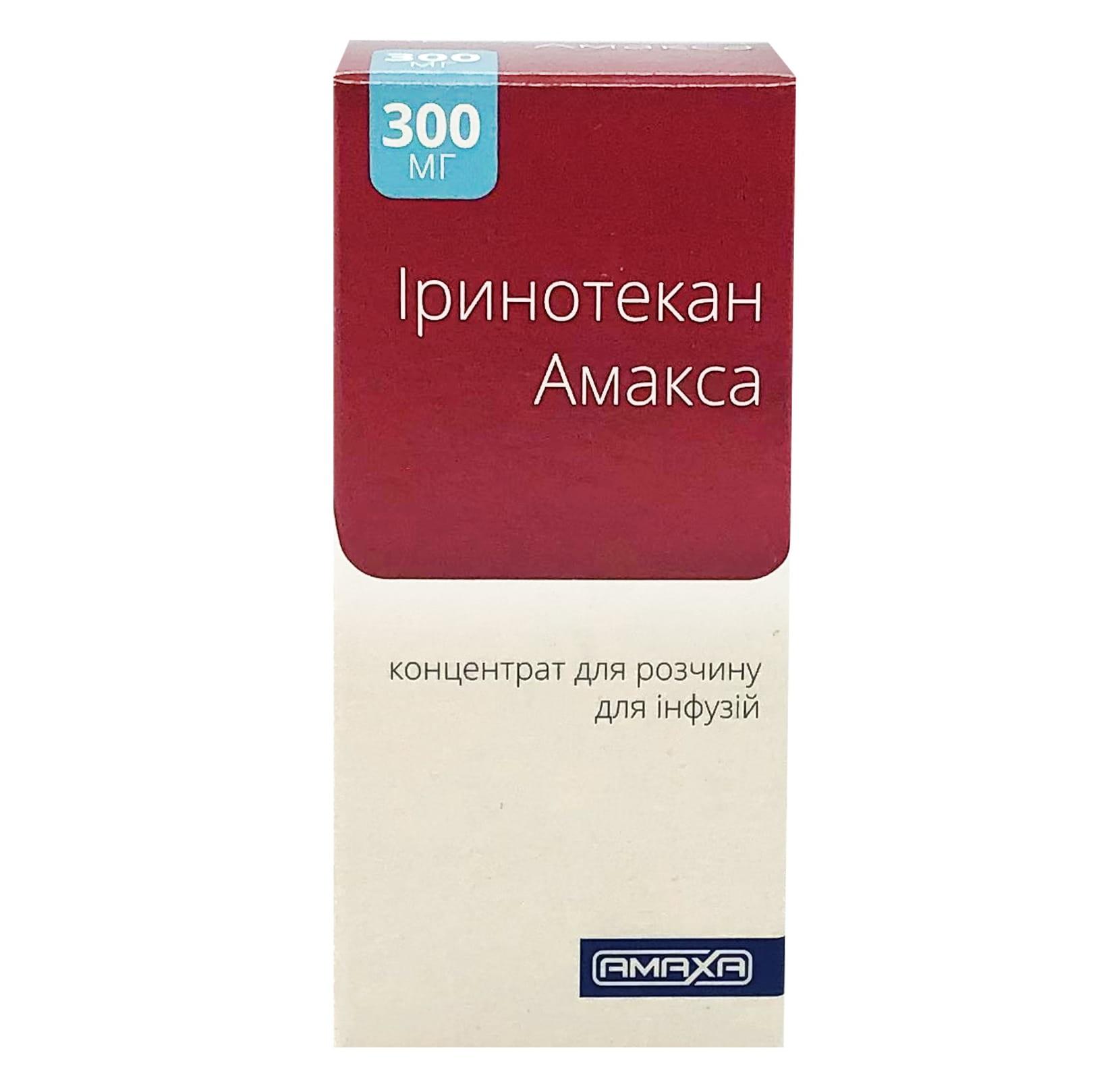 ИРИНОТЕКАН АМАКСА КОНЦ. Д/ИНФ. 20МГ/МЛ 15МЛ ФЛ. №1