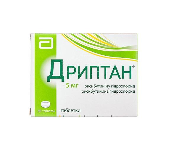 ДРИПТАН ТАБ. 5МГ №30