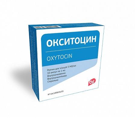 ОКСИТОЦИН АМП. 5МЕ/МЛ 1МЛ №10