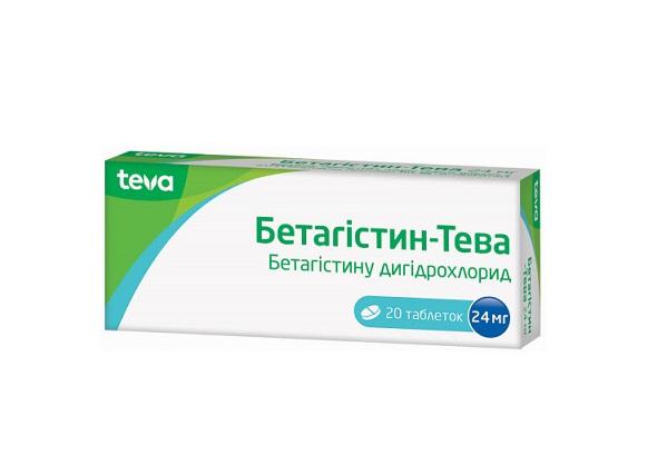 БЕТАГИСТИН-ТЕВА ТАБ. 24МГ №20