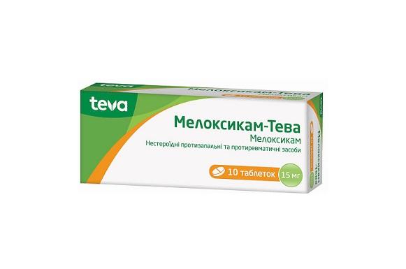 МЕЛОКСИКАМ-ТЕВА ТАБ. 15МГ №10