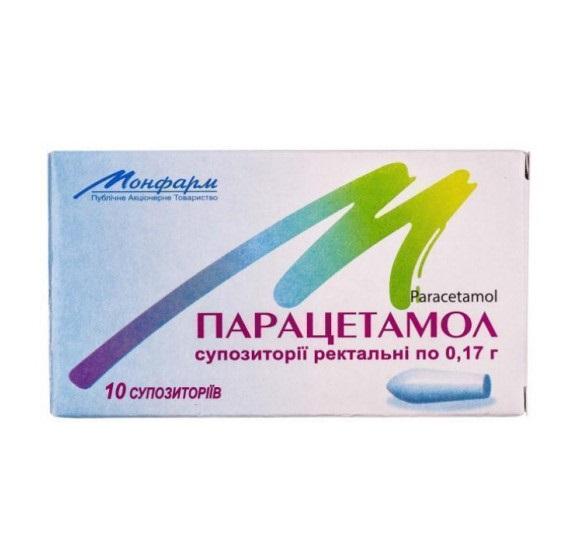 ПАРАЦЕТАМОЛ СУП. 0,17Г №10
