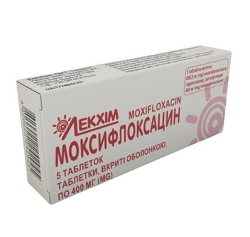 МОКСИФЛОКСАЦИН ТАБ. 400МГ №5 без ндс