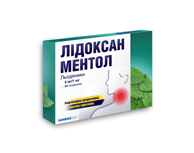 ЛИДОКСАН МЕНТОЛ ЛЕД. №24