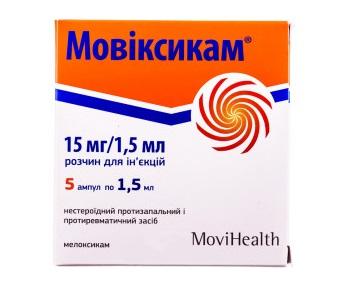 МОВИКСИКАМ АМП. 15МГ/1.5МЛ №5