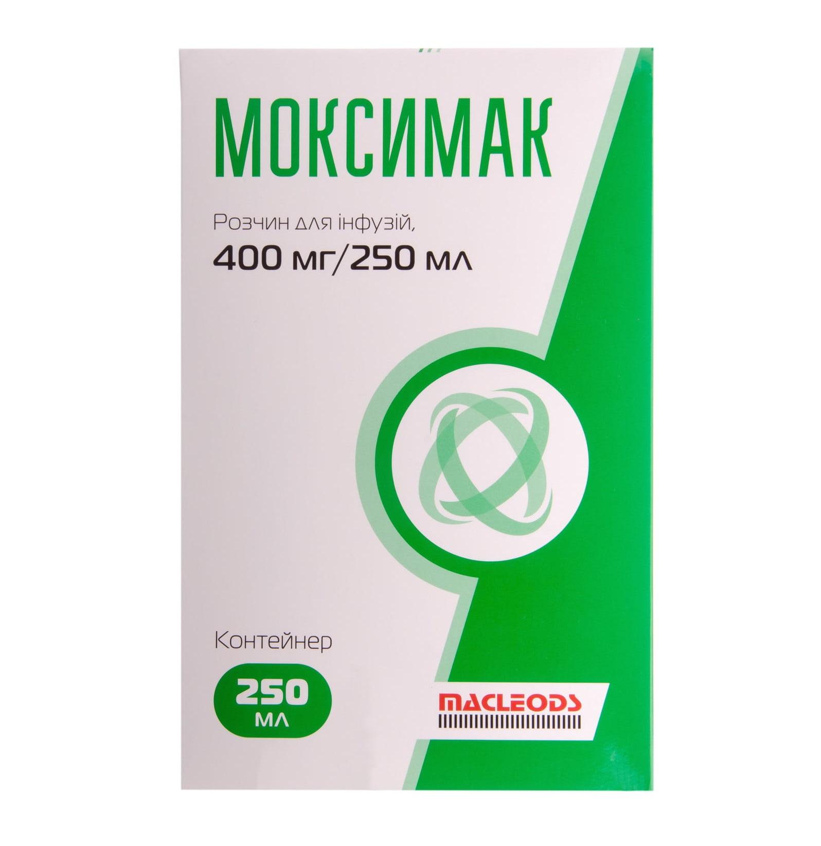 МОКСИМАК Р-Р Д/ИНФ. 400МГ/250МЛ 250МЛ