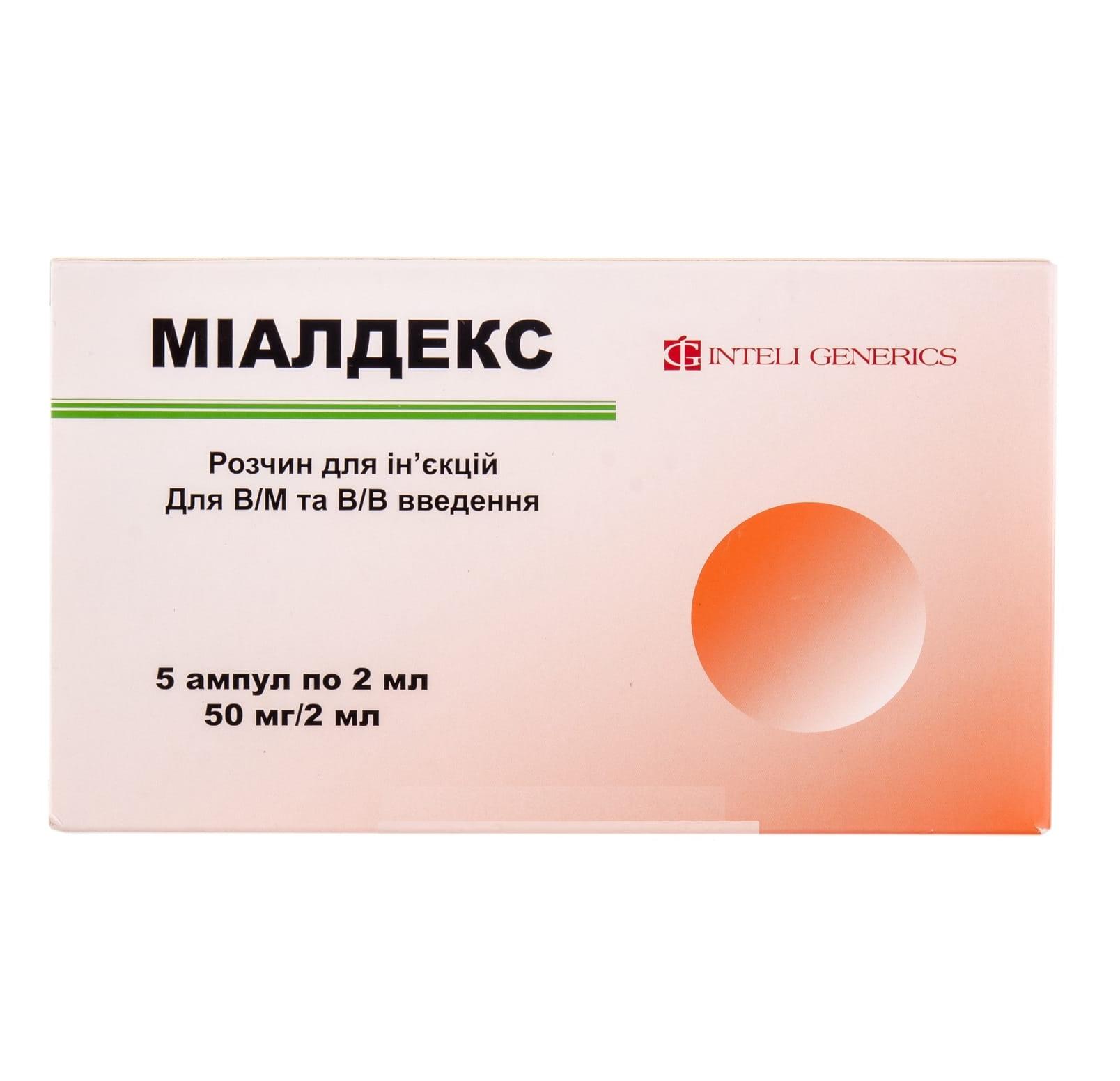 МИАЛДЕКС АМП. 25МГ/МЛ 2МЛ №5