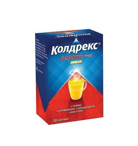 КОЛДРЕКС МАКСГРИПП ЛИМОН ПАК. №10