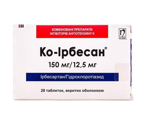 КО-ИРБЕСАН ТАБ. 150МГ/12.5МГ №28