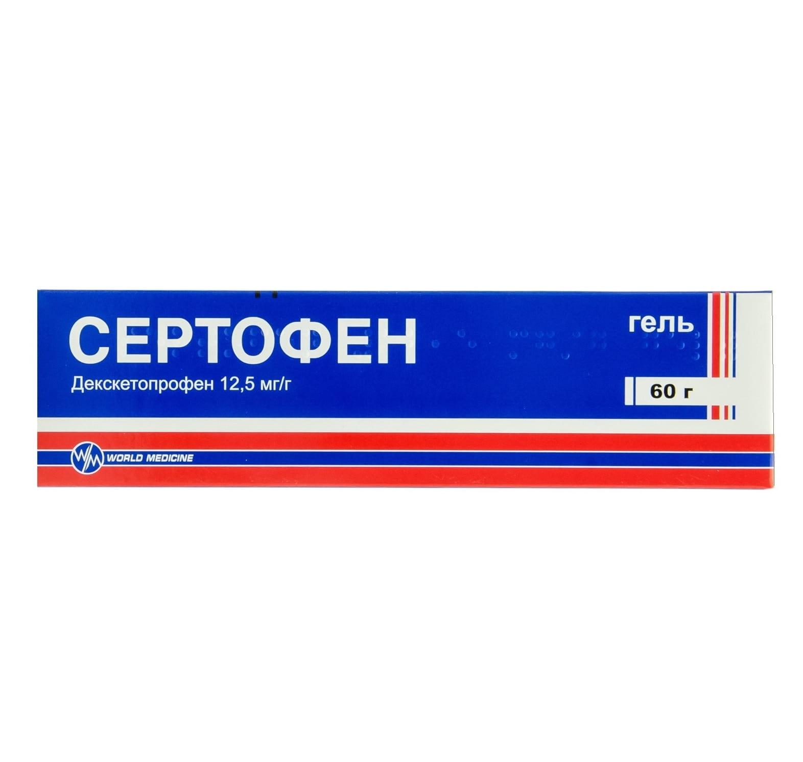 СЕРТОФЕН ГЕЛЬ 12.5 МГ/Г 60Г