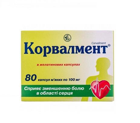 КОРВАЛМЕНТ КАПС. 0,1Г №80