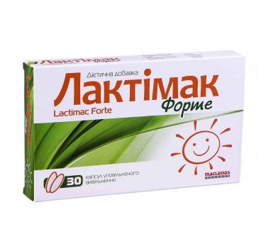 ЛАКТИМАК ФОРТЕ КАПС. №30