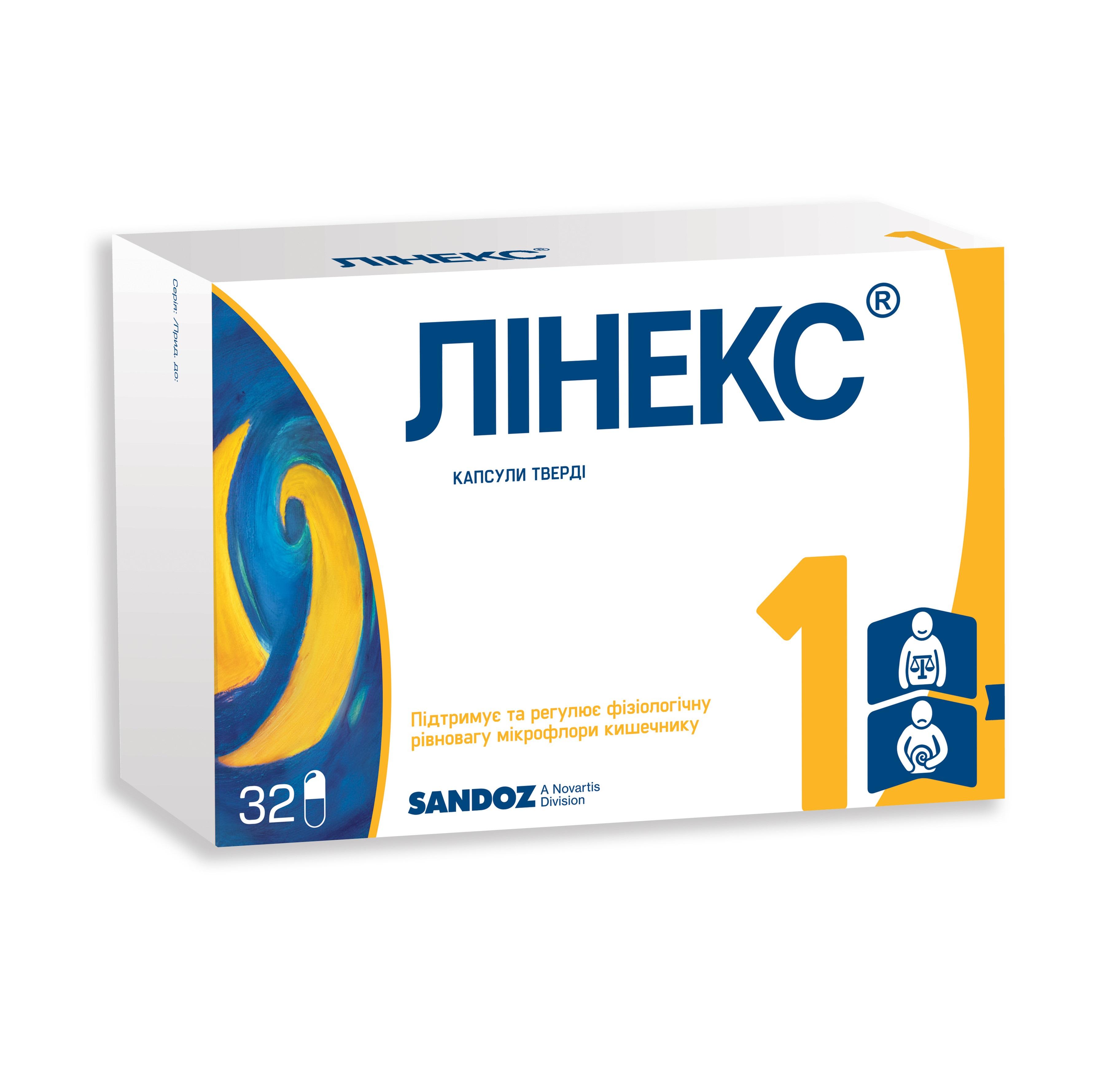 ЛИНЕКС КАПС. №32