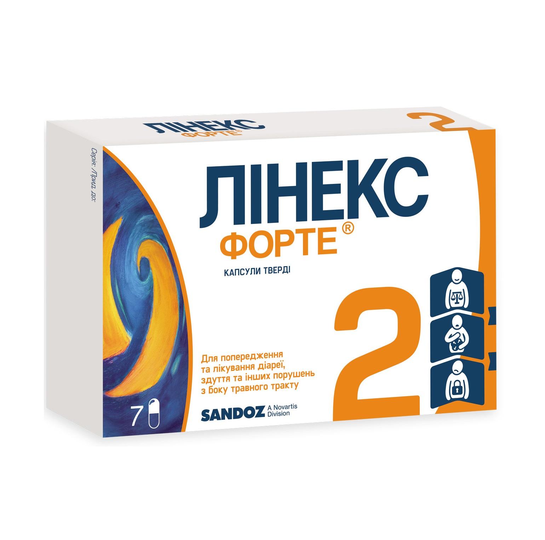 ЛИНЕКС ФОРТЕ КАПС. №7