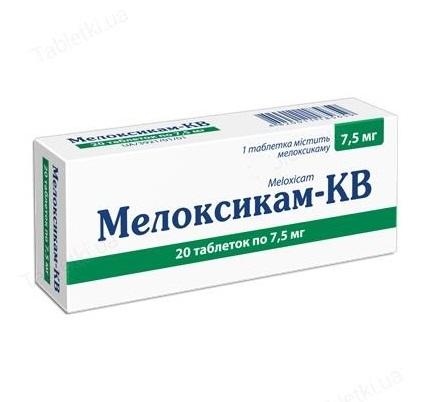 МЕЛОКСИКАМ-КВ ТАБ. 7,5МГ №20