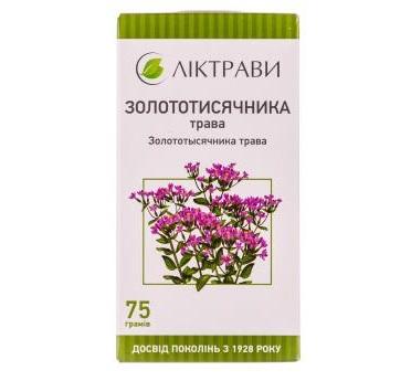 ЗОЛОТОТЫСЯЧНИКА ТРАВА 75Г