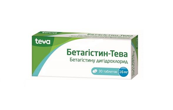 БЕТАГИСТИН-ТЕВА ТАБ. 16МГ №30