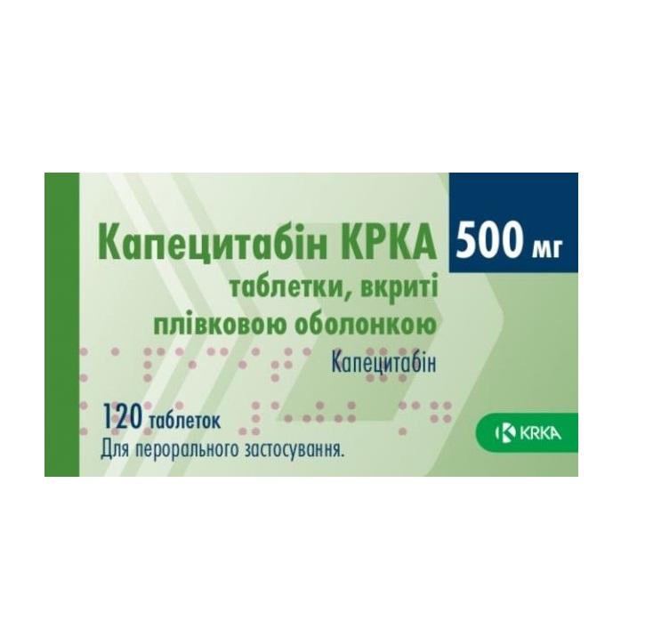 КАПЕЦИТАБИН КРКА ТАБ. 500МГ №120