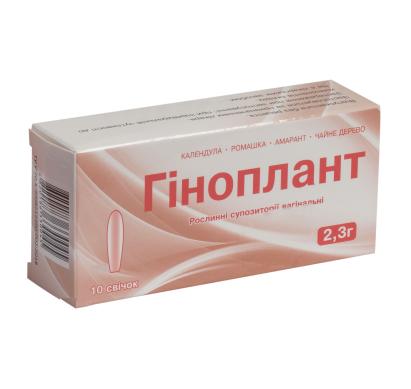 ГИНОПЛАНТ СУПП. №10