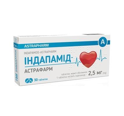 ИНДАПАМИД-АСТРАФАРМ ТАБ. 2,5 МГ №30