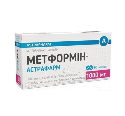 МЕТФОРМИН-АСТРАФАРМ ТАБ. 1000МГ №60