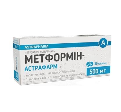 МЕТФОРМИН-АСТРАФАРМ ТАБ. 500МГ №30