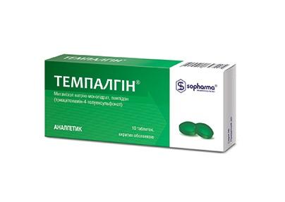 ТЕМПАЛГИН ТАБ. №10