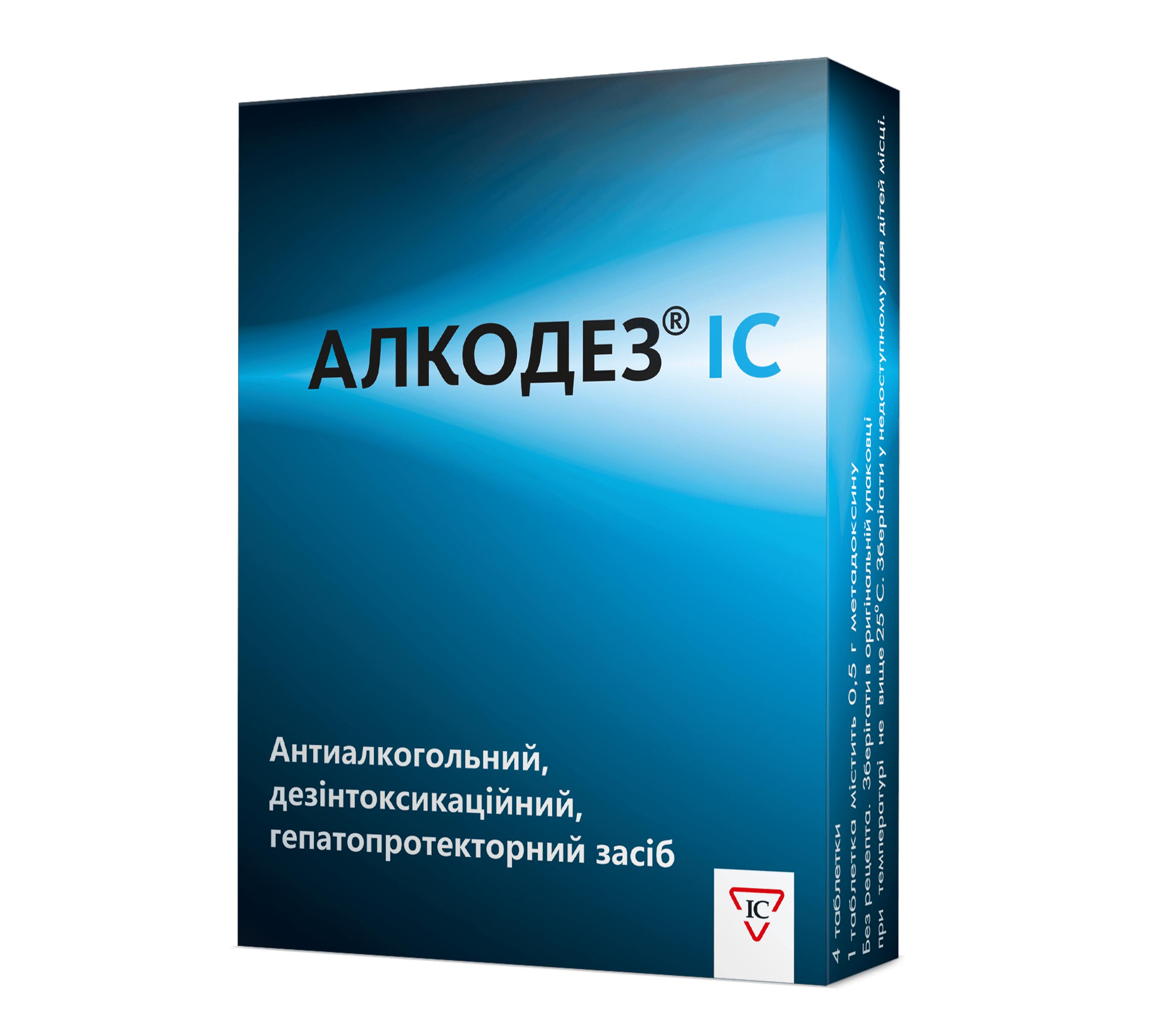 АЛКОДЕЗ IC ТАБ. 0,5Г №4