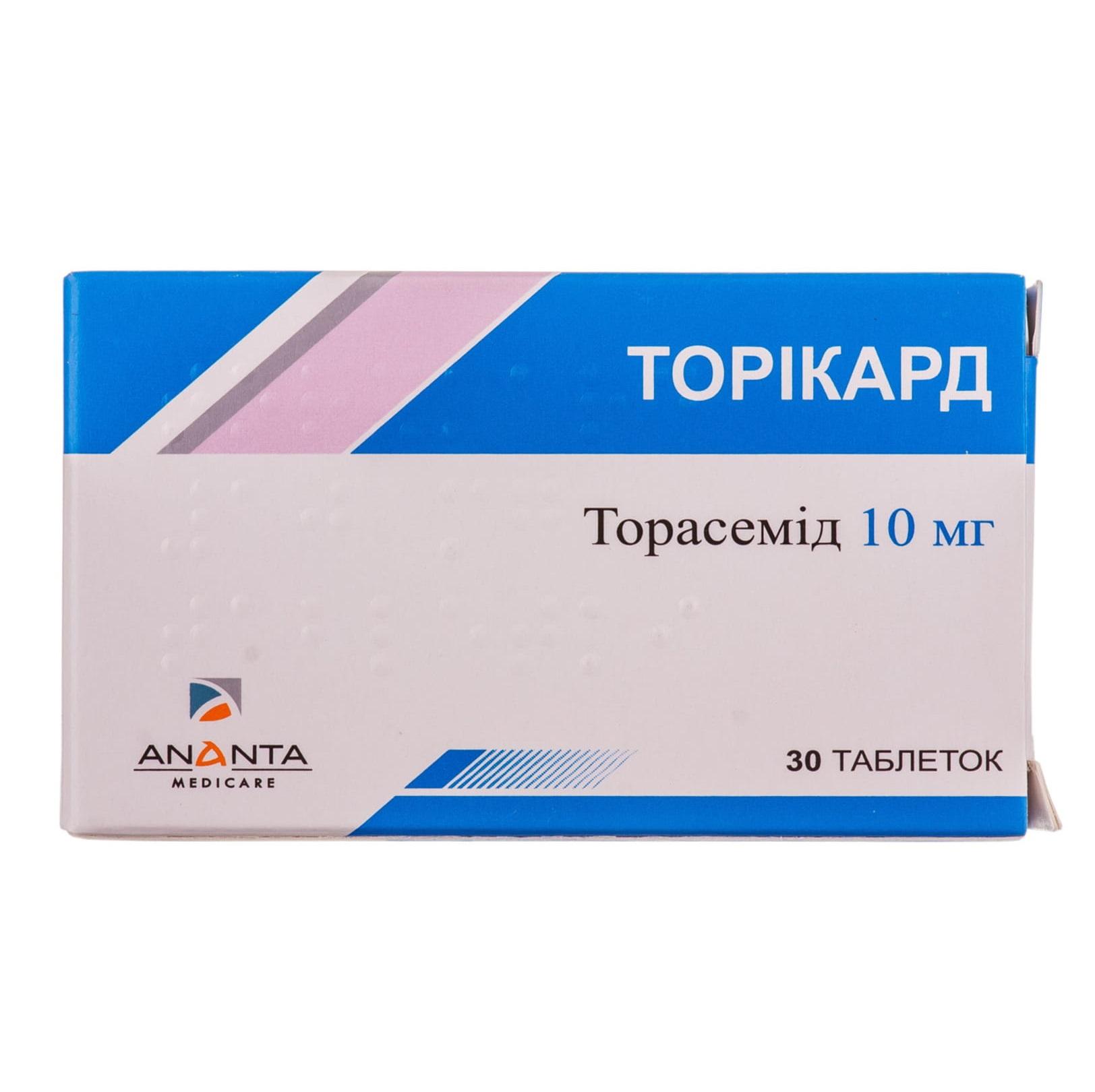 ТОРИКАРД ТАБ. 10МГ №30