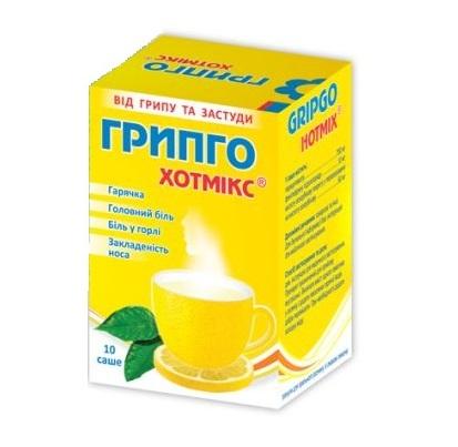 ГРИПГО ХОТМИКС ЛИМОН САШЕ 5Г №10