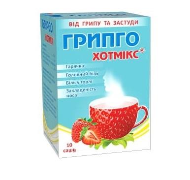 ГРИПГО ХОТМИКС КЛУБНИКА САШЕ 5Г №10