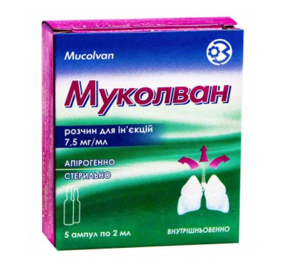 МУКОЛВАН АМП. 0,75% 2МЛ №5