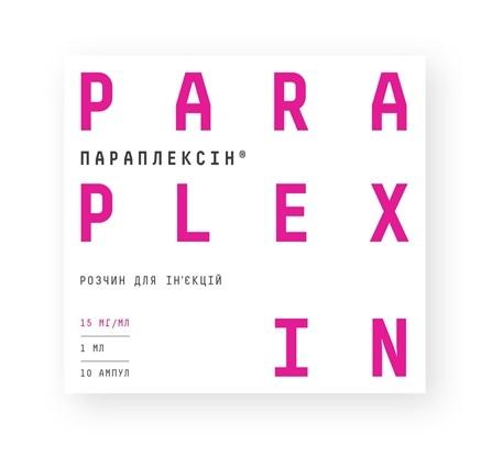 ПАРАПЛЕКСИН АМП. 15МГ/МЛ 1МЛ №10