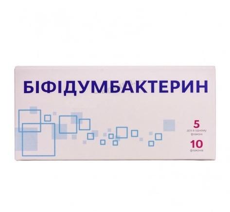 БИФИДУМБАКТЕРИН ПОР. 0.5Г №10