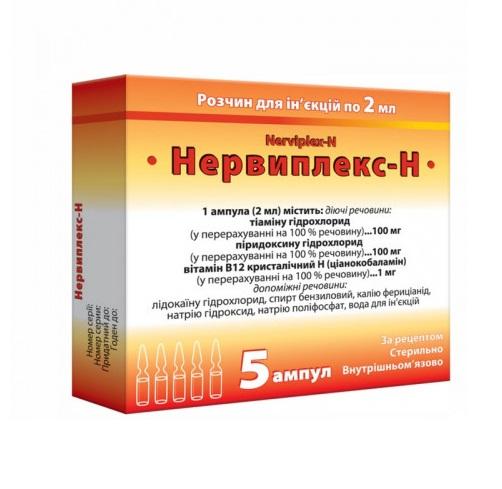 НЕРВИПЛЕКС-Н АМП. 2МЛ №5