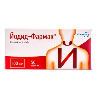 ЙОДИД-ФАРМАК ТАБ. 100МКГ №50