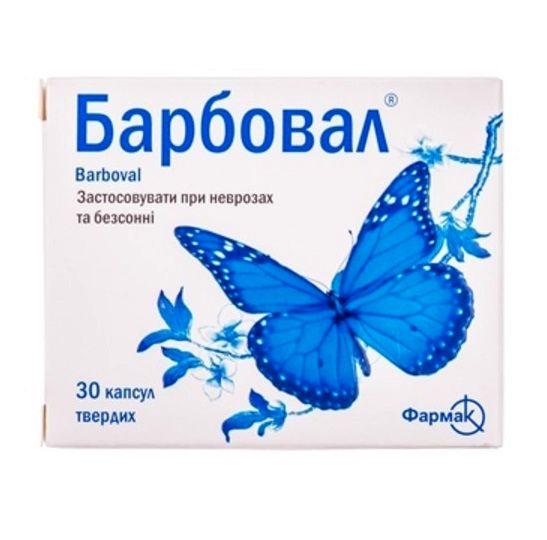 БАРБОВАЛ КАПС. №30