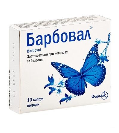 БАРБОВАЛ КАПС. №10
