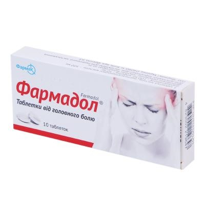 ФАРМАДОЛ ТАБ. №10