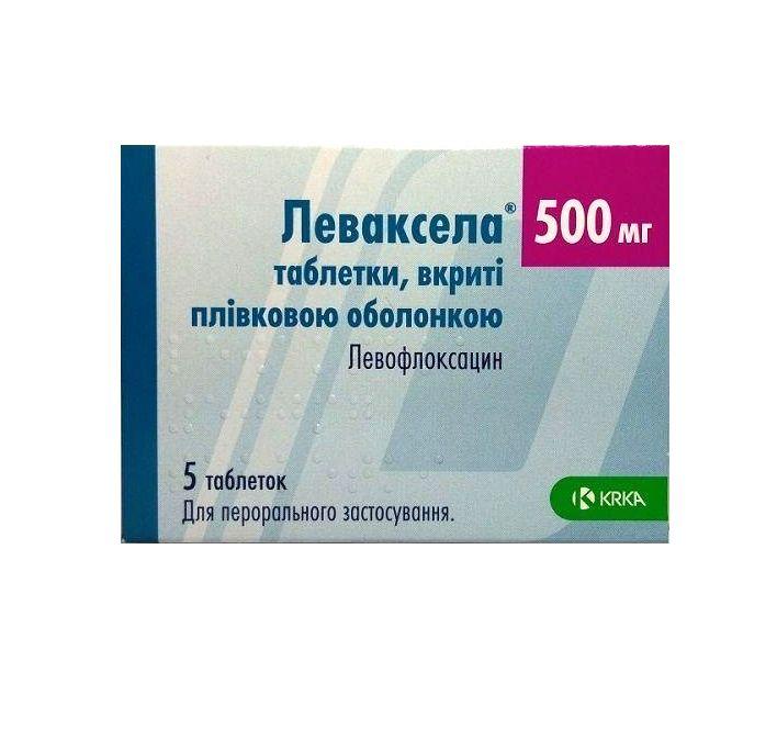 ЛЕВАКСЕЛА ТАБ. 500МГ №5 без ндс