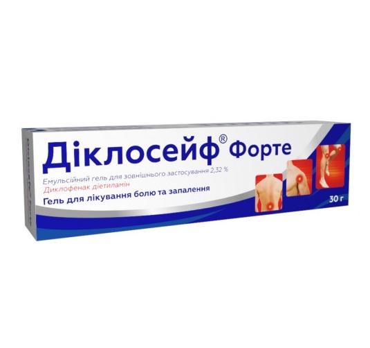 ДИКЛОСЕЙФ ФОРТЕ ГЕЛЬ 2,32% 30Г