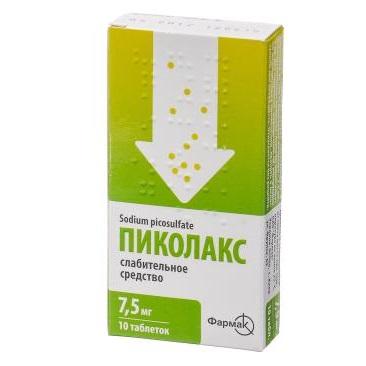 ПИКОЛАКС ТАБ. 7,5МГ №10