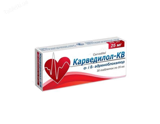 КАРВЕДИЛОЛ-КВ ТАБ. 25МГ №30